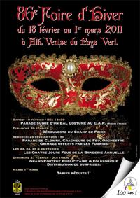Festivites_Ath-Foire-Hiver_2011