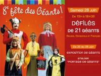 Festivites_Englos-8eme-fete-des-Geants_2014